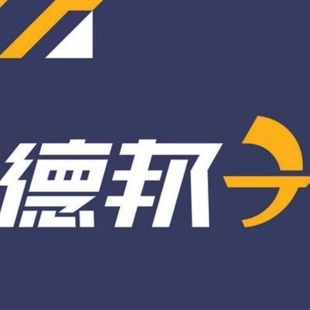 江安县中邦物流有限公司